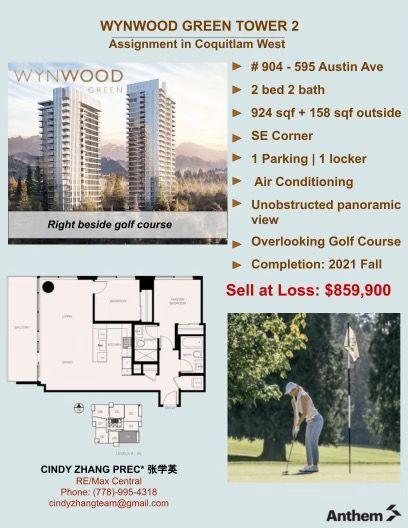 Main Photo: 904 595 Austin Avenue in Coquitlam: Condo for sale