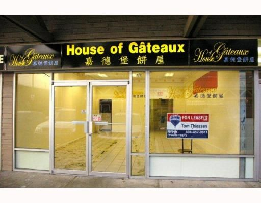 Main Photo: 119 2918 GLEN Drive in COQUITLAM: North Coquitlam Commercial for lease (Coquitlam)  : MLS®# V4019932