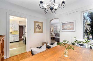 Photo 8: 1235 Basil Ave in : Vi Hillside House for sale (Victoria)  : MLS®# 870766