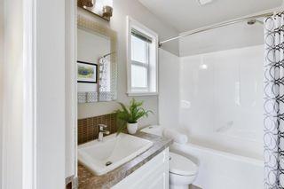 Photo 41: 1665 Ash Rd in Saanich: SE Gordon Head House for sale (Saanich East)  : MLS®# 887052