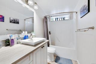 Photo 62: 1665 Ash Rd in Saanich: SE Gordon Head House for sale (Saanich East)  : MLS®# 887052