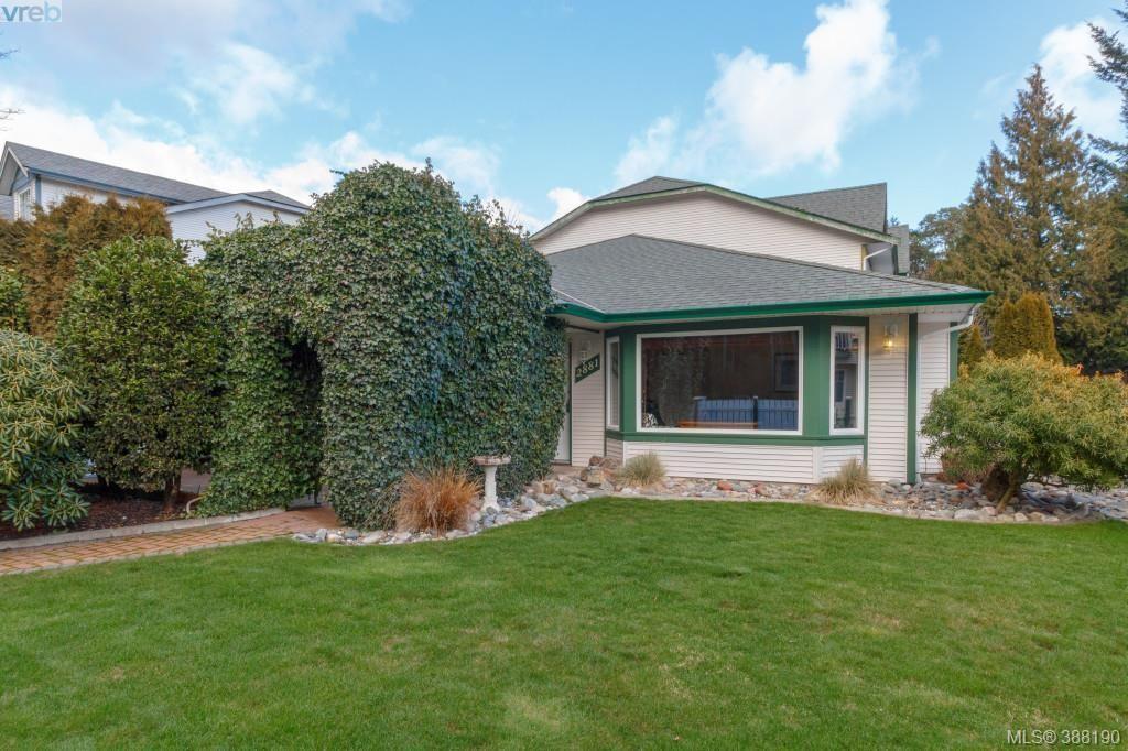 Main Photo: 2881 Young Pl in VICTORIA: La Glen Lake Half Duplex for sale (Langford)  : MLS®# 780150