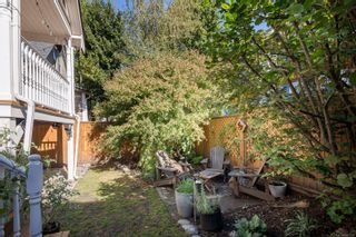 Photo 22: 2339 Dowler Pl in : Vi Central Park House for sale (Victoria)  : MLS®# 857225