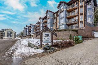Photo 24: 310 1280 Alpine Rd in : CV Mt Washington Condo for sale (Comox Valley)  : MLS®# 861595