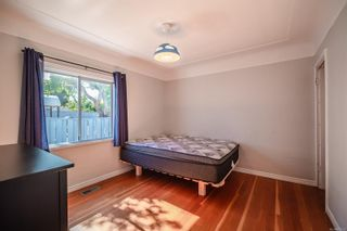 Photo 9: 1450 Westall Ave in : Vi Oaklands House for sale (Victoria)  : MLS®# 883523