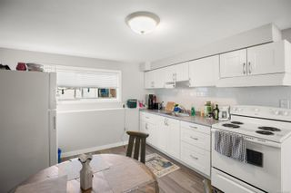 Photo 17: 1654 Teakwood Rd in : SE Lambrick Park House for sale (Saanich East)  : MLS®# 872307