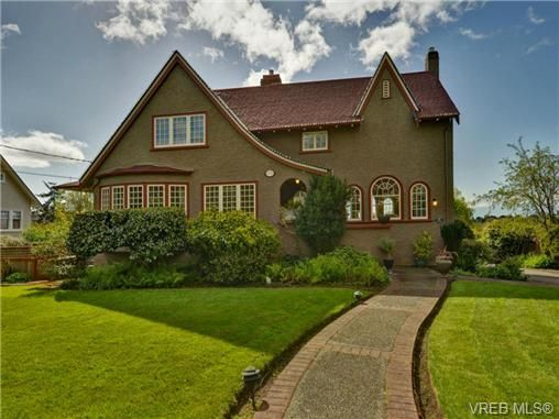 FEATURED LISTING: 1525 Despard Ave VICTORIA