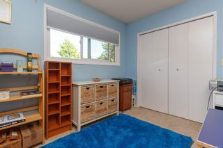 Photo 23: 151 Obed Ave in : SW Gorge Half Duplex for sale (Saanich West)  : MLS®# 857575