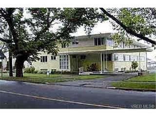 Photo 1: 203 2455 Beach Dr in VICTORIA: OB Estevan Condo for sale (Oak Bay)  : MLS®# 324184