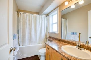 Photo 6: 563 Fifth St in : Na University District House for sale (Nanaimo)  : MLS®# 866025