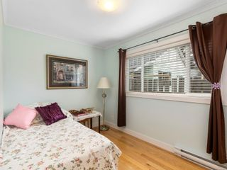 Photo 14: 1077 Nelson St in : Na Central Nanaimo House for sale (Nanaimo)  : MLS®# 868872