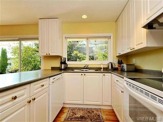 Photo 8: 4051 Ebony Pl in VICTORIA: SE Arbutus House for sale (Saanich East)  : MLS®# 649424