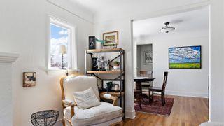 Photo 20: 2604 Blackwood St in : Vi Hillside House for sale (Victoria)  : MLS®# 878993