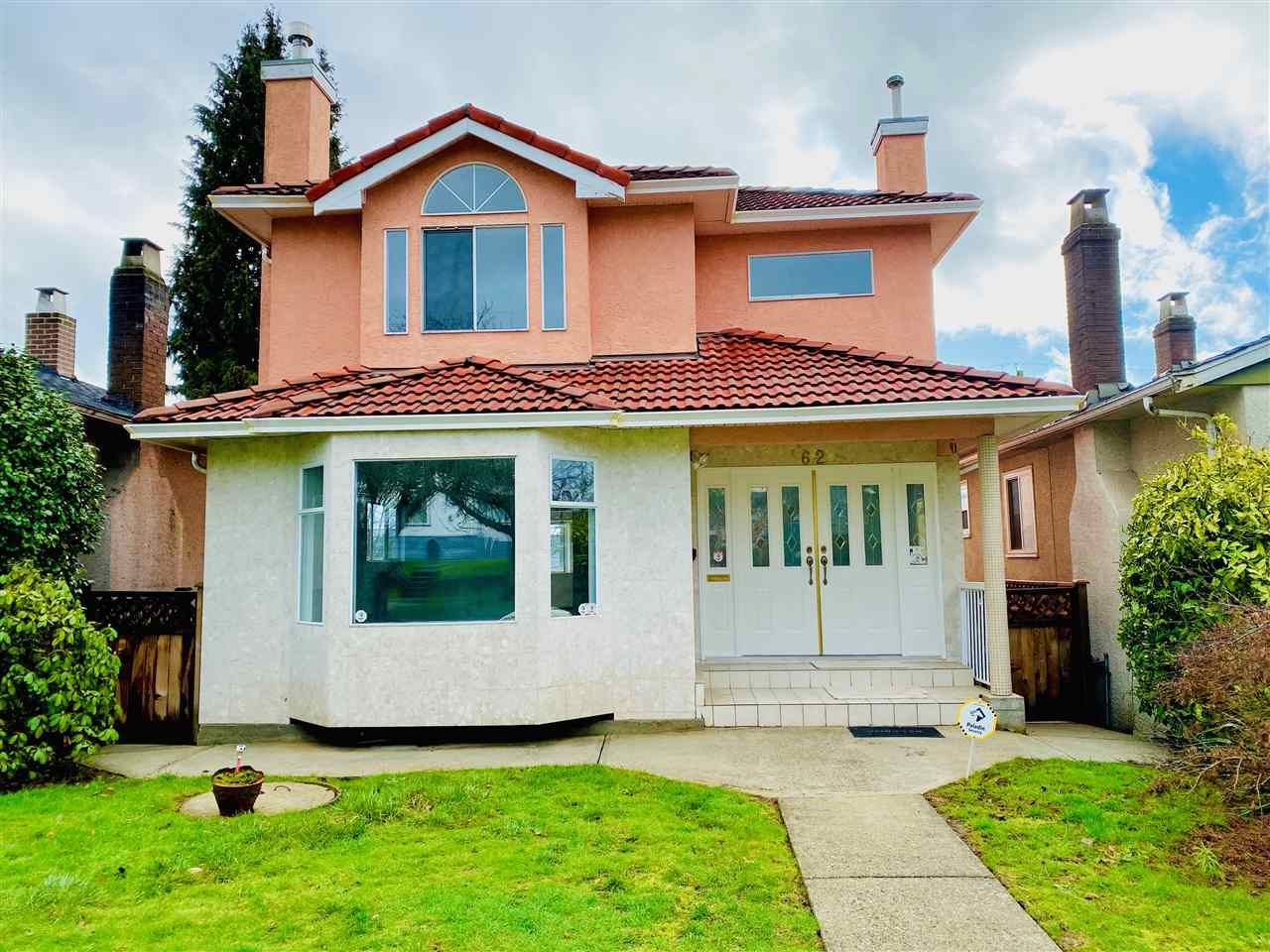Main Photo: 62 W 63RD Avenue in Vancouver: Marpole House for sale (Vancouver West)  : MLS®# R2435673