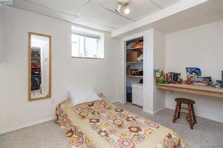Photo 14: 1416 Denman St in VICTORIA: Vi Fernwood House for sale (Victoria)  : MLS®# 806894
