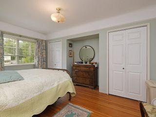 Photo 8: 3954 Hidden Oaks Pl in Saanich: SE Mt Doug House for sale (Saanich East)  : MLS®# 876892