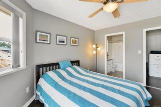 Photo 40: 1665 Ash Rd in Saanich: SE Gordon Head House for sale (Saanich East)  : MLS®# 887052