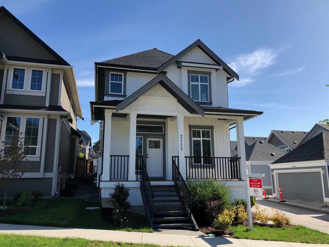 """Main Photo: 2112 164A Street in Surrey: Grandview Surrey House for sale in """"Edgewood Gate"""" (South Surrey White Rock)  : MLS®# R2402309"""