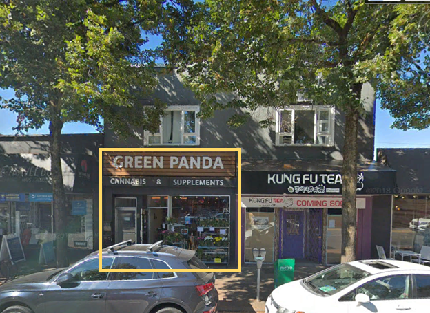 Main Photo: 2857 West Broadway Street in Vancouver: Retail for lease (Vancouver West)