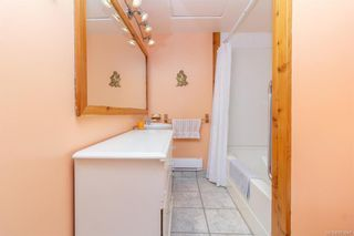 Photo 10: 1533 North Dairy Rd in : Vi Oaklands Row/Townhouse for sale (Victoria)  : MLS®# 863045