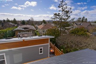 Photo 16: 1983 Watson St in VICTORIA: SE Camosun House for sale (Saanich East)  : MLS®# 605207