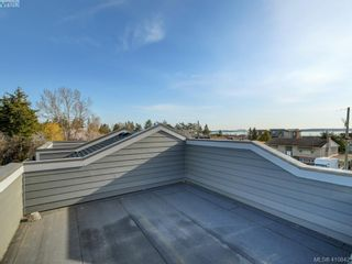 Photo 23:  in SIDNEY: Si Sidney South-East Half Duplex for sale (Sidney)  : MLS®# 814447