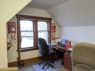 Photo 13: 331 St. Julian St in : Du West Duncan Office for sale (Duncan)  : MLS®# 859032