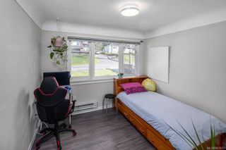 Photo 7: 1421 Simon Rd in : SE Mt Doug House for sale (Saanich East)  : MLS®# 867013