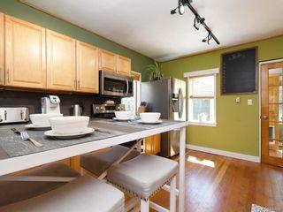 Photo 2: 3011 Cedar Hill Rd in : Vi Oaklands House for sale (Victoria)  : MLS®# 845609