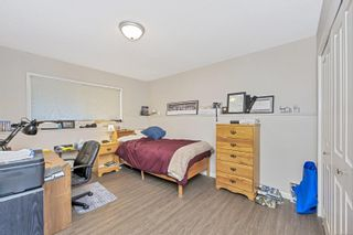 Photo 27: 1760 Triest Cres in : SE Gordon Head House for sale (Saanich East)  : MLS®# 866393