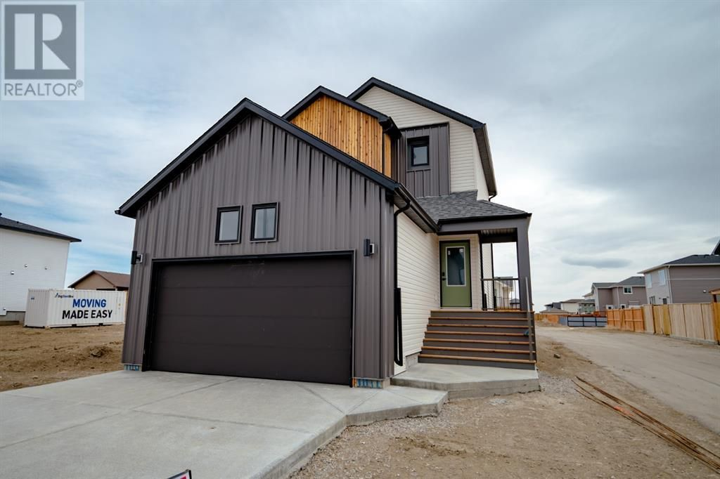 Main Photo: 2521 45 Street S in Lethbridge: House for sale : MLS®# A1129659