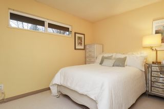 Photo 6: 7360 TOBA PLACE in Solar West: Champlain Heights Condo for sale ()  : MLS®# R2430087