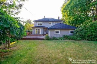 Photo 3:  in Vancouver: South Granville House for sale (Vancouver West)