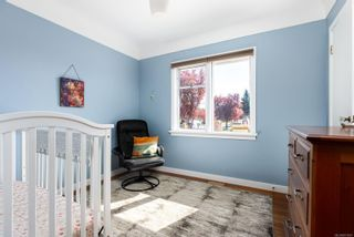 Photo 15: 1198 Munro St in : Es Saxe Point House for sale (Esquimalt)  : MLS®# 871657