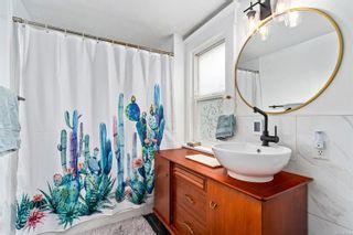 Photo 14: 2555 Prior St in Victoria: Vi Hillside House for sale : MLS®# 852414