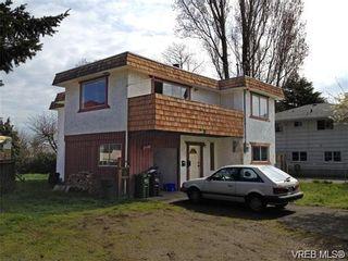 Photo 1: 2948 Cedar Hill Rd in VICTORIA: Vi Oaklands House for sale (Victoria)  : MLS®# 723698