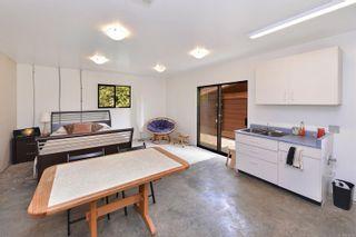 Photo 23: 5987 Oldfield Rd in : SW Elk Lake House for sale (Saanich West)  : MLS®# 874714