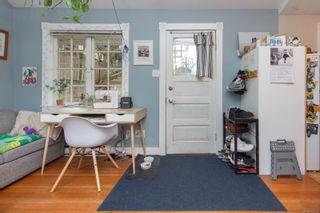 Photo 20: 1760 Emerson St in : Vi Jubilee House for sale (Victoria)  : MLS®# 865674