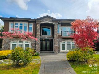 Photo 38: 6390 GORDON Avenue in Burnaby: Buckingham Heights House for sale (Burnaby South)  : MLS®# R2605335