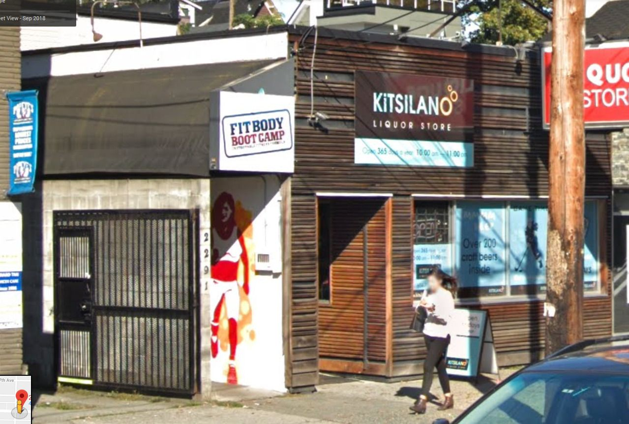 Main Photo: 2291 W BROADWAY AVENUE in Vancouver: Retail for lease : MLS®# V4043651