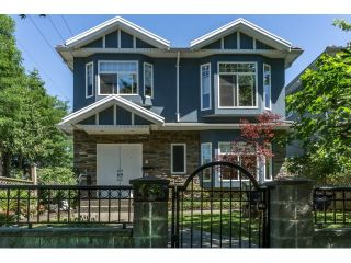 Photo 1: 5328 SHERBROOKE Street in Vancouver: Knight House for sale (Vancouver East)  : MLS®# R2077068