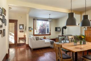 Photo 2: 2339 Dowler Pl in : Vi Central Park House for sale (Victoria)  : MLS®# 857225