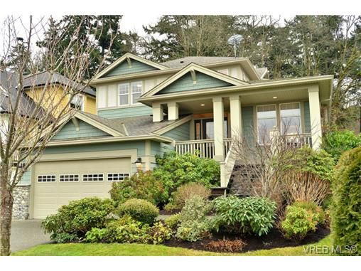Main Photo: 797 Rogers Way in VICTORIA: SE High Quadra House for sale (Saanich East)  : MLS®# 719989