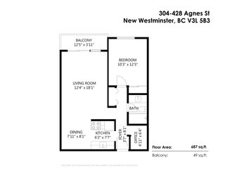 Photo 16: 304 428 AGNES STREET in New Westminster: Downtown NW Condo for sale : MLS®# R2549606