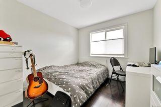 Photo 14: 2919 Doncaster Dr in Victoria: Vi Oaklands House for sale : MLS®# 876485
