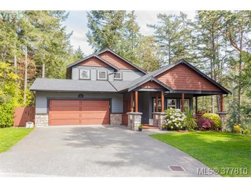 Main Photo: 42 Carly Lane in VICTORIA: VR Six Mile House for sale (View Royal)  : MLS®# 758601