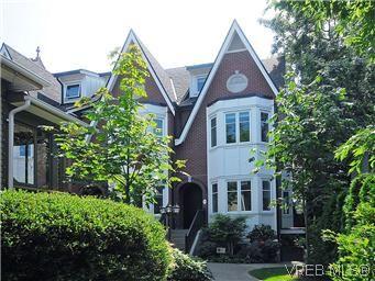 Main Photo: 19 675 Superior St in VICTORIA: Vi James Bay Row/Townhouse for sale (Victoria)  : MLS®# 581511