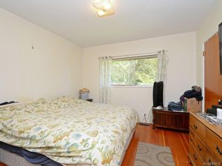 Photo 7: 4525 Blenkinsop Rd in : SE Blenkinsop House for sale (Saanich East)  : MLS®# 868710