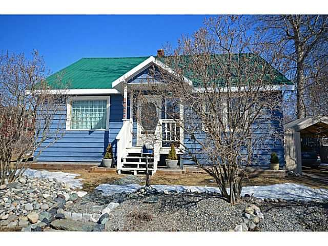 Main Photo: 1666 8TH Avenue in Prince George: Crescents House for sale (PG City Central (Zone 72))  : MLS®# N234482