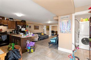 Photo 32: 5201 Dewar Rd in Nanaimo: Na North Nanaimo House for sale : MLS®# 884624